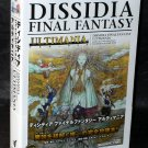 DISSIDIA FINAL FANTASY ULTIMANIA GAME GUIDE BOOK NEW