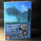 TALES OF THE WORLD RADIANT MYTHOLOGY 2 GAME ART BOOK