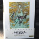 DISSIDIA FINAL FANTASY PSP SOUNDTRACK LTD MUSIC CD NEW