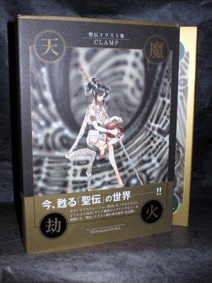 CLAMP RG VEDA Illustration Manga Book TENMAGOUKA NEW