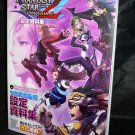 PHANTASY STAR PORTABLE 2 PSO JAPAN GAME ART BOOK NEW