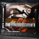 ARMORED CORE 3 ORIGINAL SOUNDTRACK GAME MUSIC CD