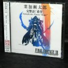 FINAL FANTASY XII SYMPHONIC POEM CD AND DVD NEW
