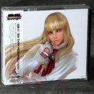 TEKKEN 5 PS2 DARK RESURRECTION PSP GAME MUSIC CD NEW