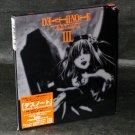 DEATH NOTE SOUNDTRACK III ANIME MUSIC CD JPN LTD ED NEW