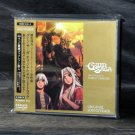 GUIN SAGA NOBUO UEMATSU SOUNDTRACK ANIME MUSIC CD NEW