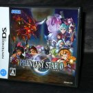 PHANTASY STAR 0 ZERO NINTENDO DS SEGA JAPAN RPG GAME