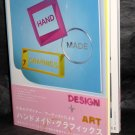 HANDMADE GRAPHIC DESIGN ANALOG CRAFT ART BOOK JAPAN NEW