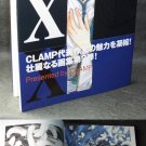 X ILLUSTRATED COLLECTION 2 INFINITY CLAMP ART BOOK NEW