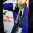 BLEACH ILLUSTRATIONS ALL COLOUR BUT BLACK ANIME BOOK