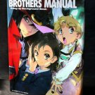 BLACK BLOOD BROTHERS MANUAL VAMPIRE ANIME ART BOOK
