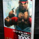 STREET FIGHTER IV SUPER OFFICIAL COMPLETE ART BOOK NEW