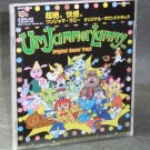 UM JAMMER LAMMY GAME MUSIC ORIGINAL SOUND TRACK CD NEW