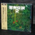 SECRET MANA SEIKEN DENSETSU 2 OST JAPAN GAME MUSIC CD