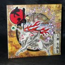 OKAMI CAPCOM WII JAPAN GAME MUSIC CD SOUNDTRACK NEW
