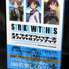 STRIKE WITCHES OFFICIAL FANBOOK ANIME ART BOOK NEW