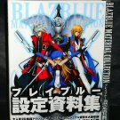 BLAZBLUE PS3 XBOX 360 MATERIAL COLLECTION GAME ART BOOK