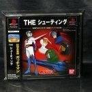GATCHAMAN PS1 PSX PLAYSTATION JAPAN ANIME SHOOTING GAME
