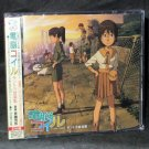 DENNO COIL CIRCLE OF CHILDREN SOUNDTRACK ANIME MUSIC CD