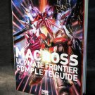 MACROSS ULTIMATE FRONTIER PSP ANIME GAME GUIDE BOOK NEW