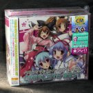 EXIT TRANCE PRESENTS COMPLETE BEST ANIME CD FIGURE NEW
