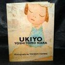 YOSHITOMO NARA UKIYO PHOTOGRAPHS BY TAKASHI HOMMA BOOK