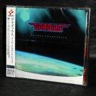 GRADIUS ARCADE SOUNDTRACK COMPLETE GAME MUSIC CD NEW
