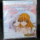 CHRONO CRUSADE ANIME OST 2 ORIGINAL SOUNDTRACK MUSIC CD