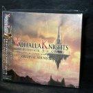 VALHALLA KNIGHTS ELDAR SAGA JPN WII GAME MUSIC CD NEW