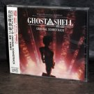 KENJI KAWAI GHOST IN THE SHELL 2.0 SOUNDTRACK JP CD NEW