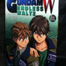 GUNDAM WING ENDLESS WALZ ANIME V SPECIAL ART BOOK