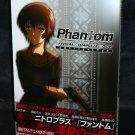 REQUIEM FOR THE PHANTOM JAPAN ANIME ART GUIDE BOOK NEW