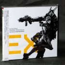APPLESEED EX MACHINA SOUNDTRACK ANIME MUSIC CD PLUS DVD
