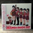 AZUMANGA DAIOH OMATOME SOUNDTRACK ANIME MUSIC CD NEW