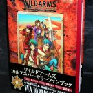 WILD ARMS 10TH ANNIVERSARY FAN BOOK JAPAN GAME ART