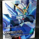 NEW MOBILE REPORT GUNDAM WING MS ENCYCLOPEDIA BOOK NEW