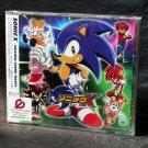 SONIC X ORIGINAL SOUNDTRACK OST JAPAN ORIGINAL MUSIC CD