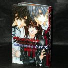 VAMPIRE KNIGHT OFFICIAL FAN BOOK X ANIME ART BOOK NEW
