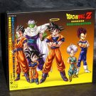 DRAGONBALL Z COMPLETE BGM COLLECTION 3 CD SET ANIME NEW