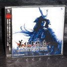 STORY OF HERO YOSHITSUNE JAPAN GAME SOUNDTRACK CD NEW