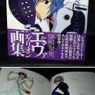 EVANGELION CHRONICLE LARGE SIZE JAPAN ANIME ART BOOK