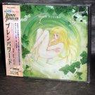 YOKO KANNO BRAIN POWERED SOUNDTRACK ANIME MUSIC CD NEW