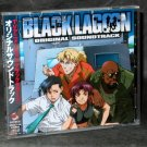 BLACK LAGOON ORIGINAL SOUNDTRACK ANIME MUSIC CD NEW