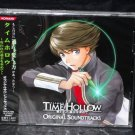 TIME HOLLOW DS OST SOUNDTRACK GAME MUSIC CD NEW