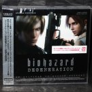 BIOHAZARD RESIDENT EVIL DEGENERATION SOUNDTRACK CD DVD