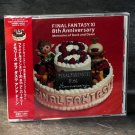 FINAL FANTASY XI 8TH ANNIVERSARY MEMORIES OF DUSK CD