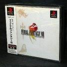 FINAL FANTASY VIII PLAYSTATION 1 PS1 JAPAN RPG GAME