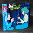 LUPIN III CASTLE OF CAGLIOSTRO BGM SOUNDTRACK MUSIC CD