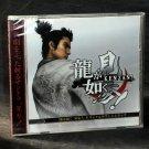 YAKUZA 1 2 RYU GA GOTOKU KENZAN PS3 JAPAN SOUNDTRACK CD