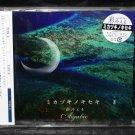 AYABIE MIKAZUKI NO KISEKI CD C VISUAL KEI JAPAN NEW